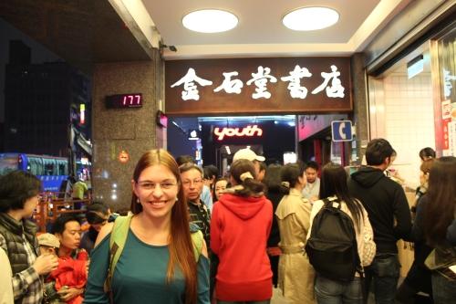Din Tai Fung restaurant Taipei