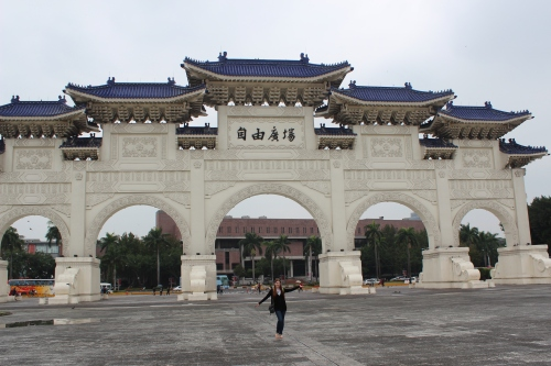 In the area of Chiang Kai-shek Memorial Hall