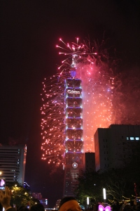Firework Taiwan at Taipei 101