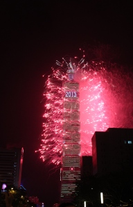 Taipei 101 firework 2013