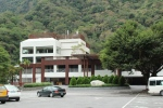 Silk Place Hotel Taroko