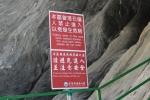Wenshan Hot Spring Warning