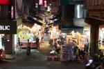 Nightmarket entrance, Taichung