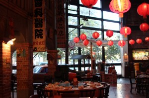 香蕉新樂園 restaurant decoration