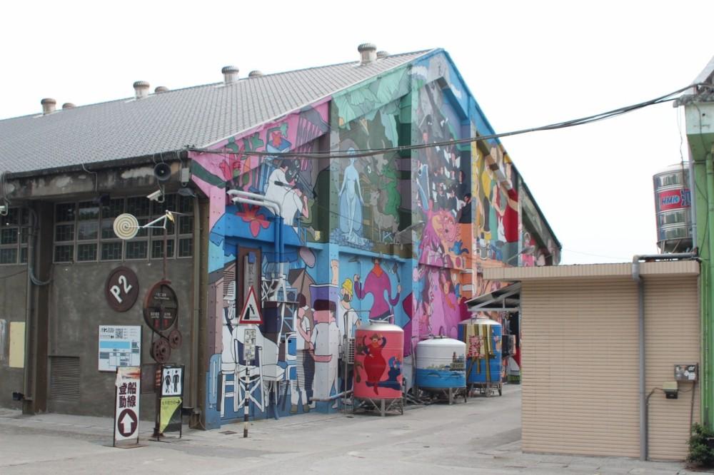 Pier 2 art center painted house