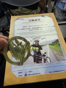 Certificate Formosa900