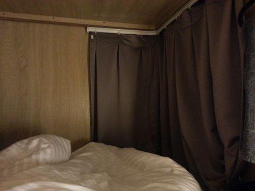 Bett im Ximen Wow Hostel